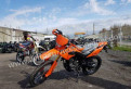 Мотоцикл Минск X250 M1NSK + шлем Minsk, купить скутер хонда