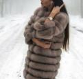 Стильная верхняя зимняя одежда, шуба Песцовая, Саперное