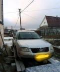 Volkswagen Passat, 2002, рено логан 2014 цена в россии