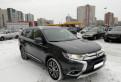 Mitsubishi Outlander, 2018, купить машину с пробегом за 600000