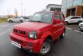 Продажа мазда az wagon в россии, suzuki Jimny, 2007