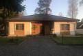 Дом 210 м² на участке 14 сот