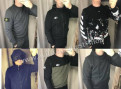 Костюм для гимнастики черный, мужские толстовки свитшоты, Сосновый Бор