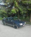 Автомобиль газ соболь, вАЗ 2109, 1997, Гатчина