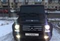 Mercedes-Benz G-класс, 2006, продажа авто шевроле эпика, Санкт-Петербург