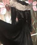 Нарядные платья турция купить, норковая Шуба с Капюшоном из Чернобурки Новая 36-4