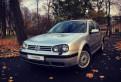 Продажа авто соболь и битые, volkswagen Golf, 2001