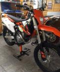 Ktm 350 exc -f, колеса на скутер 10 дюймов купить