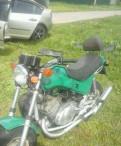 Мотоцикл кросс 250 crf250, тула+, Павлово