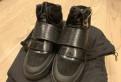 Кроссовки Dirk Bikkembergs, мужские кожаные кроссовки купить дешево, Санкт-Петербург