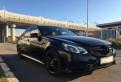 Mercedes-Benz E-класс, 2013, купить чери qq в россии