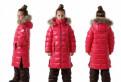Зимнее пальто с полукомбинезоном на пуху