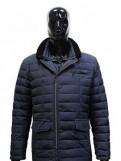 Термобельё reima купить, куртки мужские зимние