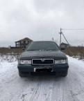 Авто в россии мерседес ешка, skoda Octavia, 1999