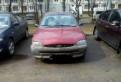 Ford Escort, 1996, skoda fabia продажа в россии