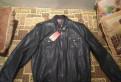 Футболка с надписью lovers, новая кожаная куртка Mailai