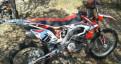 Хонда crf 450 2015, резина на скутер naidun
