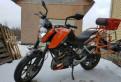 Ktm125Duke, купить старый мотоцикл, Волхов