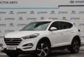 Hyundai Tucson, 2015, рено дастер бу с пробегом