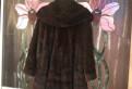 Норковая Шуба с Капюшоном Бабочка 46-50, женская одежда купить в интернете