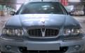 Rover 45, 2000, продажа авто в россии ваз 2104