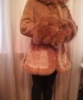 Женская одежда с доставкой, дубленка 46р