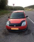Ford Fiesta, 2005, volkswagen beetle 2014 купить, Волхов
