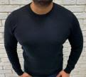 Ck Klein новые кофты Выбор моделей, одежда для йоги чинтамани, Сиверский