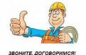 Бригада электромонтажников, Кировск