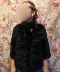 Шуба норковая, спортивные костюмы адидас