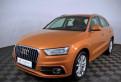 Audi Q3, 2014, опель астра h универсал 1.8 автомат