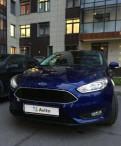 Hyundai santa fe 2014 цена в россии, ford Focus, 2017