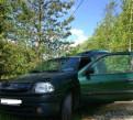 Renault Clio, 2000, купить машину мерседес глк