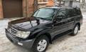Купить авто с пробегом автомат до 300000 рублей, toyota Land Cruiser, 2005