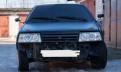 ВАЗ 2108, 1987, форд куга 2014 цена б\/у, Сосновый Бор