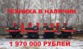 Низкорамный трал 40т, продажа авто мерседес микроавтобус, Санкт-Петербург