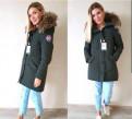 Красивая одежда для невысоких девушек, зимняя Парка Canada Goose (разные цвета)