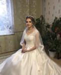Купить горнолыжный костюм женский с эмблемой, продам свадебное платье