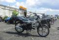 Кроссовые мотоциклы китай цены, мопед Альфа lifan YX50-C9 +шлем, Мга