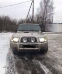 Chevrolet нива 2014 года цена, nissan Patrol, 2002