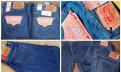 Джинсы Levis 501 и 505, футболка гуччи красная loved, Каменногорск