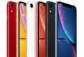 IPhone XR Все цвета в наличии гарантия 1 год, Санкт-Петербург