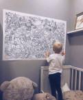 Оригинальный детский подарок огромная раскраска, Виллози
