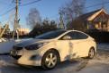 Hyundai Elantra, 2013, продажа авто купить авто с пробегом