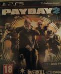Игра Payday 2 для PS3, Рябово