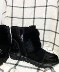 Кроссовки адидас terrex a759, зимние ботинки