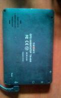 Фаркоп на форд фьюжн 1.6, gps навигатор texet tn-400, Санкт-Петербург