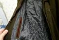 Зимние штаны мужские утепленные дешево, куртка осенняя, Санкт-Петербург
