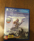 Horizon zero dawn complete edition, Старая