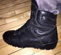 Кроссовки adidas daroga мужские купить, ботинки берцы 43 кожа X-boots
